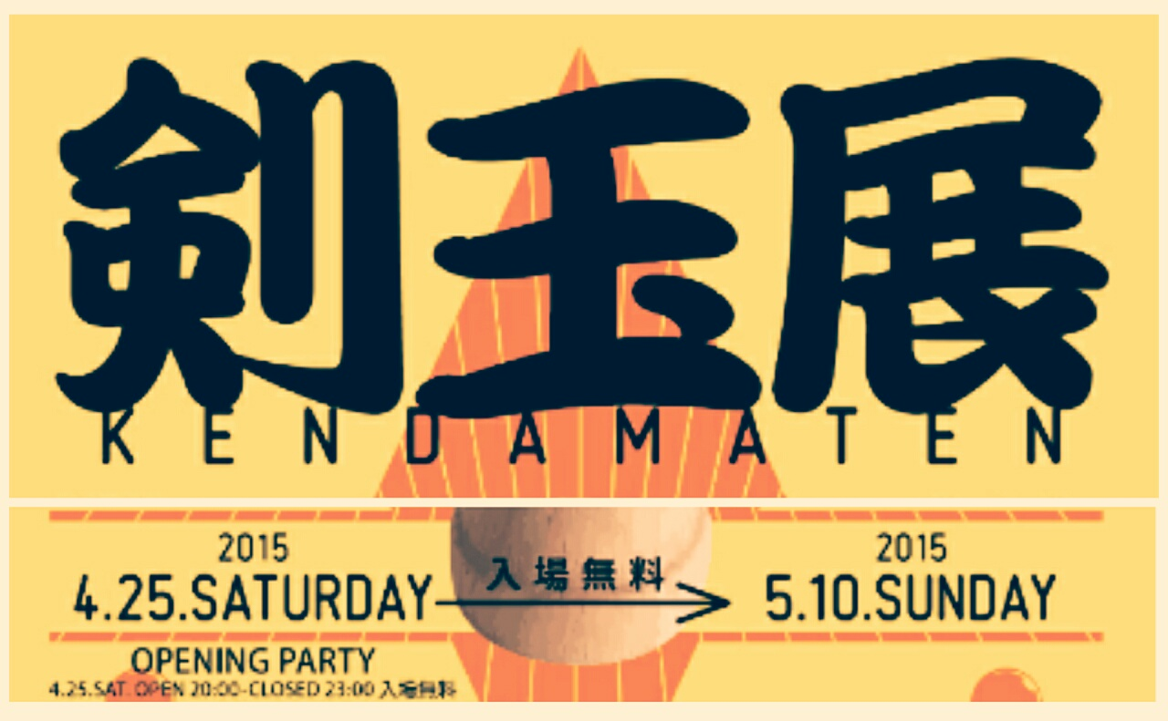 KENDAMA-ten-03-01-3