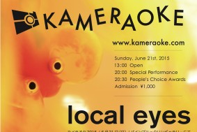 kameraoke poster (2)