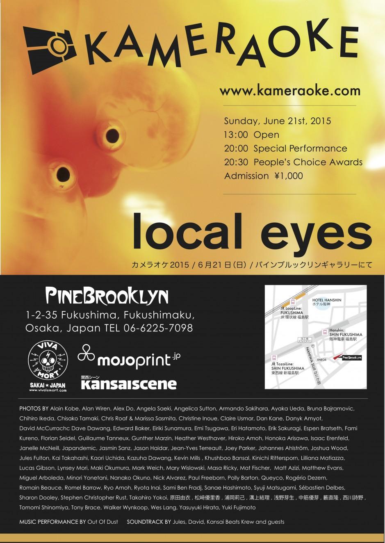 kameraoke poster