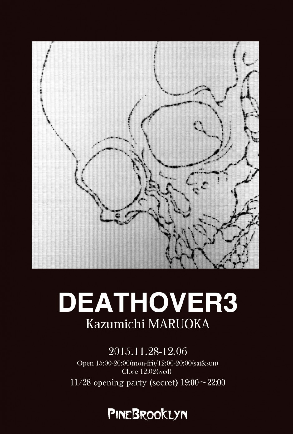 deathover_front_various