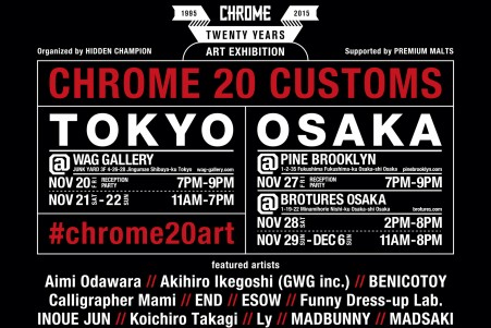 CHROME20CUSTOMS_SNS_Square