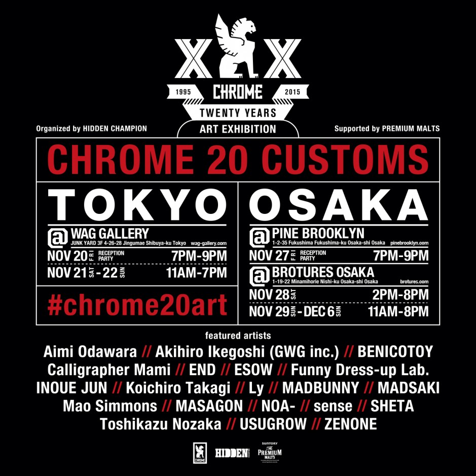 CHROME20CUSTOMS_SNS_Square