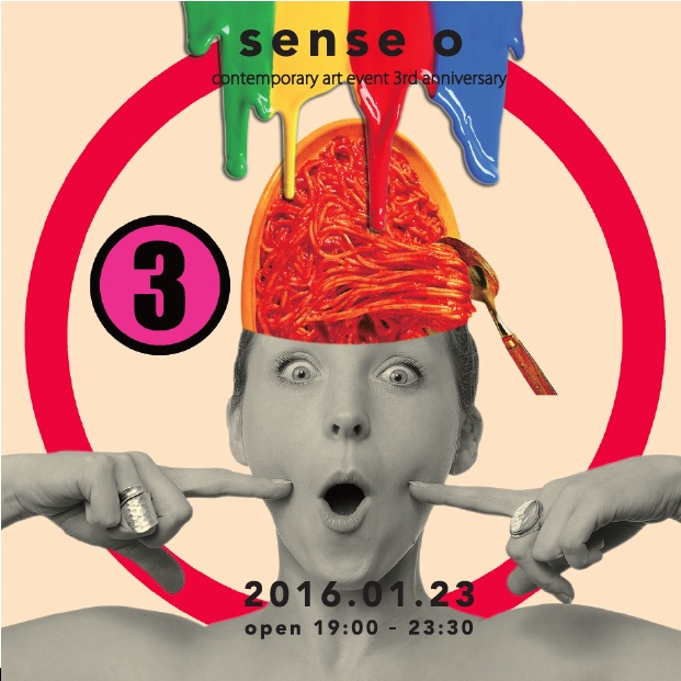 sense o anniversary flyer 1