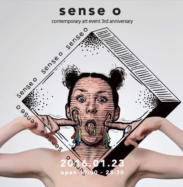 sense o anniversary flyer 2