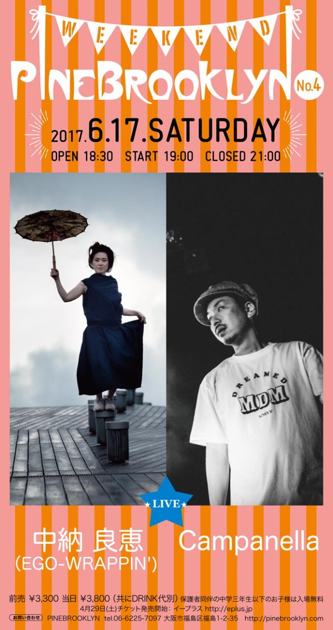 weekend4-syusei-01