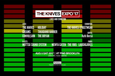 the-knives-expo-flyer4