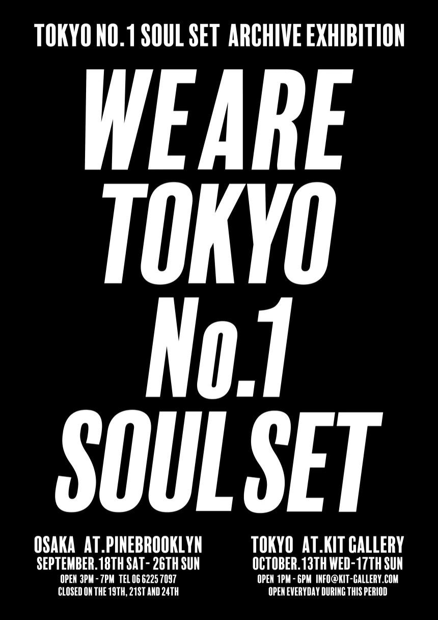 TOKYO NO.1 SOUL SET 2